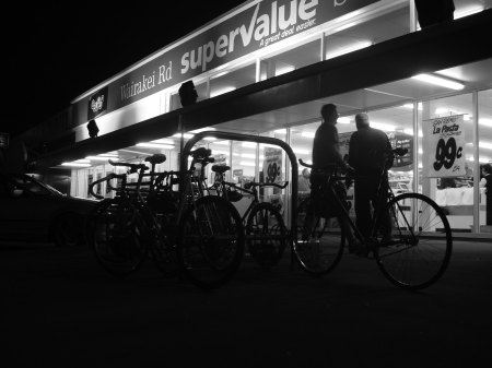 supervalue-bikes